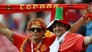 Феновете на Испания за двубоя с Иран