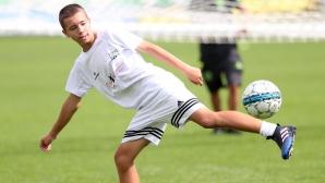 Летен футболен лагер на Витоша Бистрица и FCV Academy