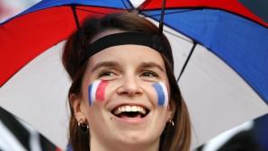 Феновете на Франция срещу Перу