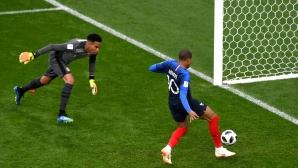 Франция - Перу