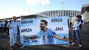 Феновете на Аржентина срещу Хърватия