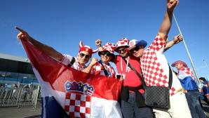 Феновете на Хърватия срещу Аржентина