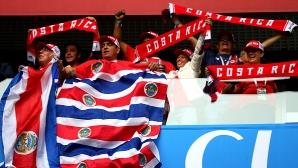 Феновете на Коста Рика срещу Бразилия