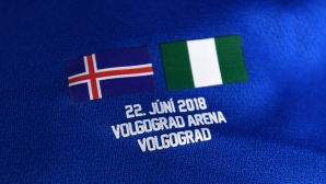 Нигерия - Исландия