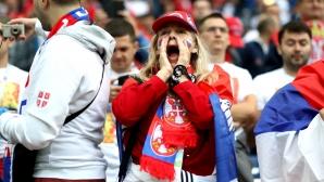 Феновете на Сърбия срещу Швейцария