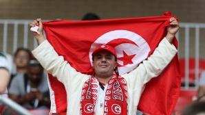Запалянковците на Тунис срещу Белгия