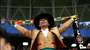 Феновете на Португалия срещу Иран