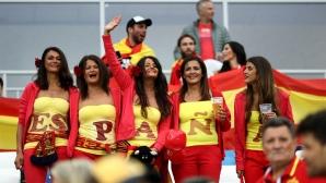 Феновете на Испания срещу Мароко