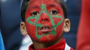 Феновете на Мароко срещу Испания