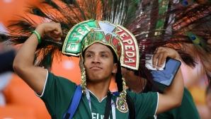 Феновете на Мексико за мача с Швеция