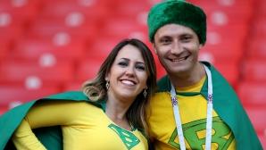 Бразилските фенове срещу Сърбия