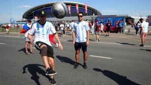 Запалянковците на Аржентина срещу Франция