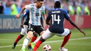 Франция - Аржентина 4:3