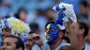 Феновете на Уругвай на мача с Португалия