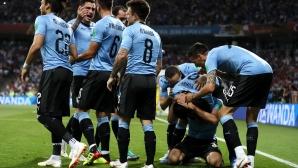 Уругвай - Португалия 2:1