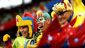 Феновете на Колумбия за мача с Англия