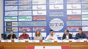 Пресконференция за скандала в БФАС