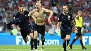 Русия - Хърватия 2:2, (5:6 след дузпи)