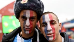 Феновете на Франция за мача с Белгия