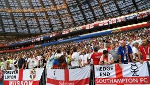 Феновете на Англия на мача срещу Хърватия