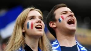 Феновете на Франция по време на финала