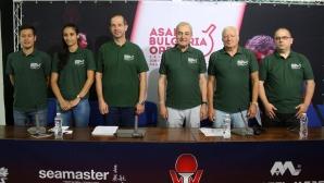 Пресконференция на Asarel Bulgaria Open 2018