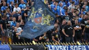Феновете на Левски по време на мача с Вадуц