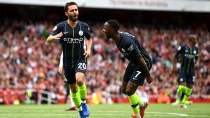 Арсенал - Ман Сити 0:2