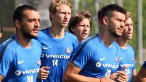 Богдан Вашчук с първа тренировка за Левски