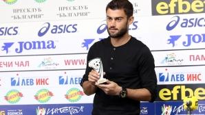 Петър Атанасов е играч номер едно на V кръг