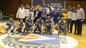 Левски Лукойл спечели Суперкупата!