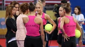 Подиумна тренировка на ансамбъла на СП по художествена гимнастика