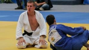 Европейско първенство по джудо за младежи