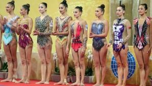 СП по художествена гимнастика - многобой