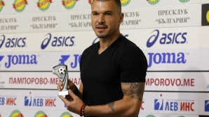 Валери Божинов бе избран за играч номер 1 на 8 кръг