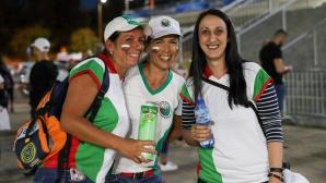 Феновете преди волейболният мач България - Иран