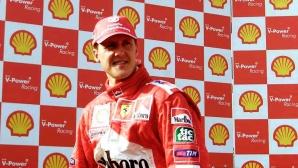Една историята за най-успешното партньорство в историята на Формула 1