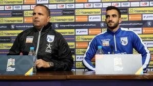 Пресконференция на отбора на Кипър преди мача с България