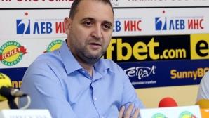 Пресконференция на Иван Петков след СП по волейбол