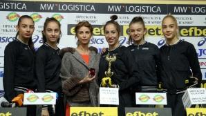 Ансамбълът по худ. гимнастика и Весела Димитрова бяха избрани за отбор и треньор на месец септември