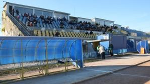 """Стадион """"Панайот Волов"""" - в гр. Шумен"""