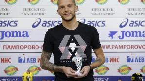 Юлиян Ненов играч на кръга