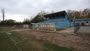 "Стадион ""Марица"" в Пловдив"