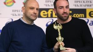 Наградиха БК Левски Лукойл за отбор на месеца