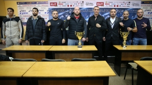 "Пресконференция преди ""Grand Fight Arena"" в София"