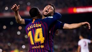 Барселона - Културал Леонеса 4:1