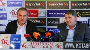 """Студио """"Дерби"""" с гости Ясен Петров и Никола Спасов"""