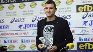 Наградиха Тодор Неделев за два поредни кръга от първенството