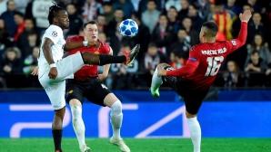 Валенсия - Манчестър Юнайтед