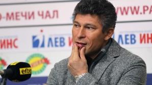 Пресконференция на Красимир Балъков след края на футболната година